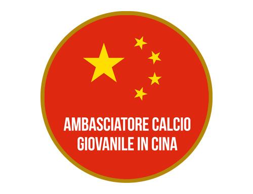 Ambasciatore Calcio Giovanile in Cina